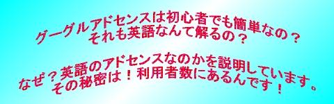 adosensu1..jpg